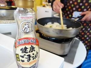 焼き大根の香り混ぜご飯-味の素健康ごま油