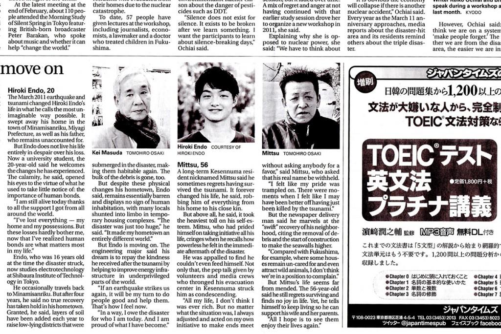 Japan Times 増田敬会長の記事